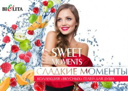 belita_sweet_moments2