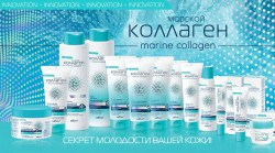 marine-collagen5