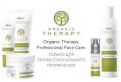 Professional face care - Organic therapy (лицо)
