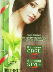 bamboo-care