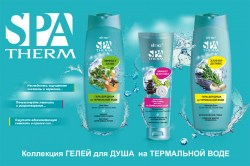 spa-therm