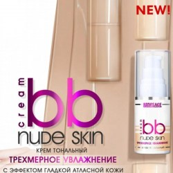 bb-nude