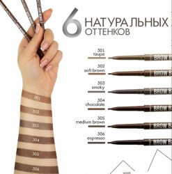 brow-bar-ultra-slim1
