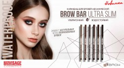 brow-bar-ultra-slim
