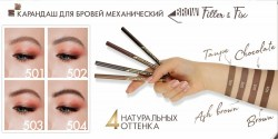 brow-filler-&-fix2