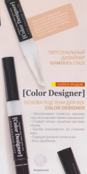 color-designer2